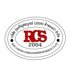 Rungcharoean Somboon (2004) Factory Co Ltd