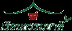 ร้านขายสมุนไพร ชลบุรี