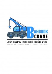 Bangkok Crane and Service Company Limited