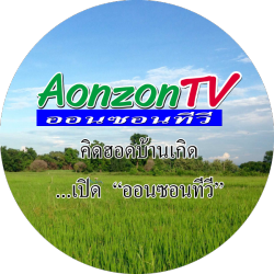 Aonzon TV Co., Ltd.