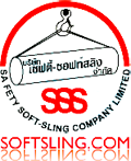 Safety Soft-Sling Co Ltd