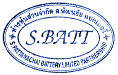 Sor Phattanachai Battery LP