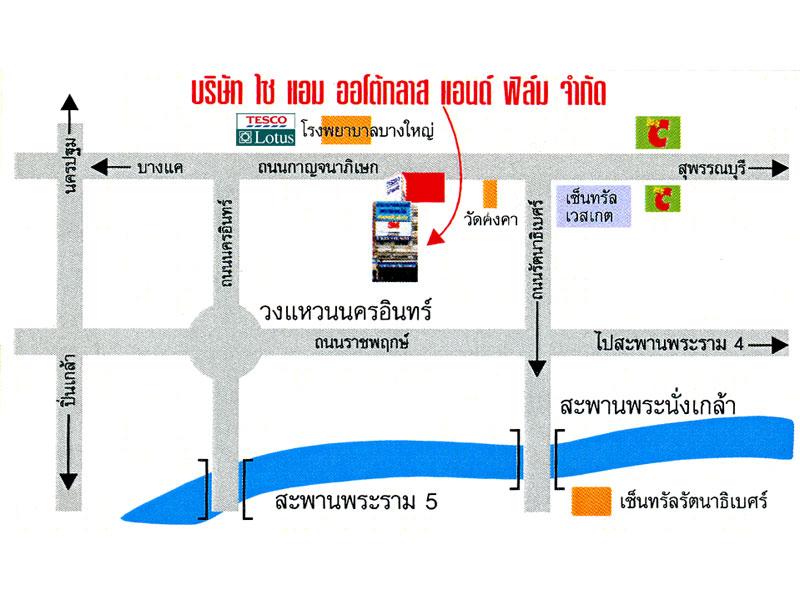 ติดตั้งกระจกรถยนต์นนทบุรี ไซแอม ออโต้กลาส