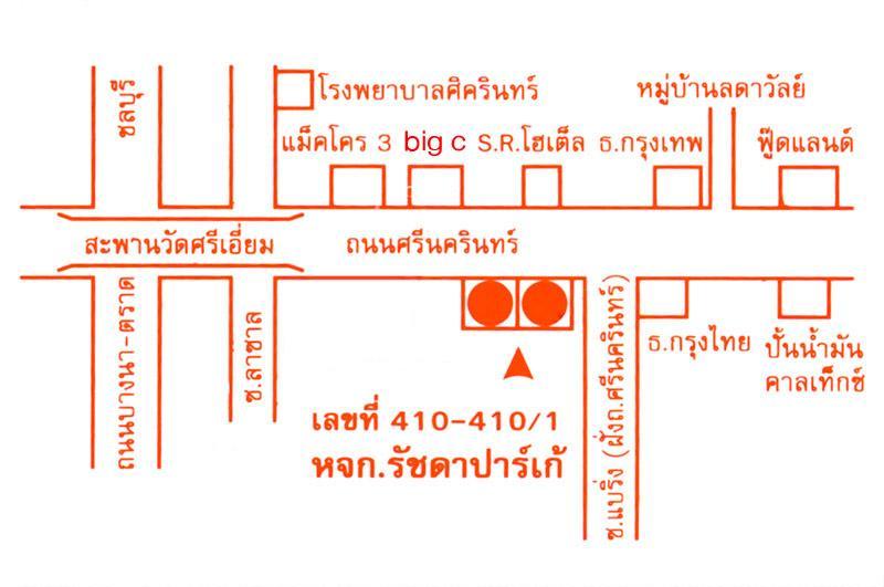 แผนที่ ห้างหุ้นส่วนจำกัด รัชดาปาร์เก้