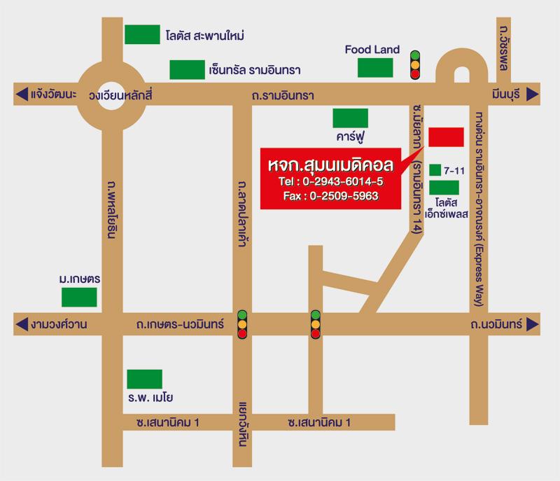 แผนที่ ห้างหุ้นส่วนจำกัด สุมนเมดิคอล