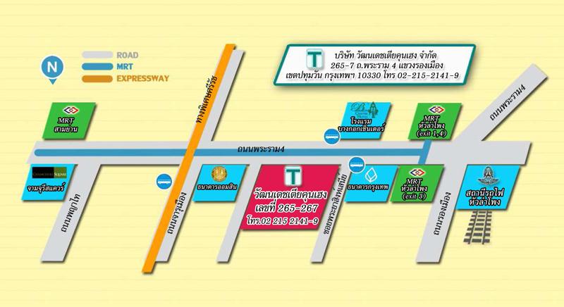 แผนที่ บริษัท วัฒนเดชเตียคุนเฮง จำกัด