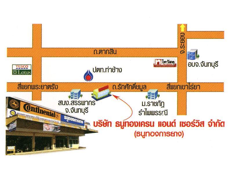 แผนที่ ธนูทองการยาง - ยางรถยนต์ จันทบุรี