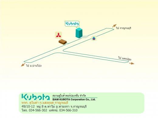 แผนที่ ห้างหุ้นส่วนจำกัด คูโบต้า ก แสงยนต์ กาญจนบุรี (ลูกแก)