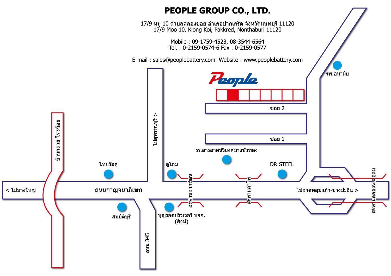 แผนที่ บริษัท พีเพิล อีแอลอี แอพไพลแอนซ์ (ประเทศไทย) จำกัด