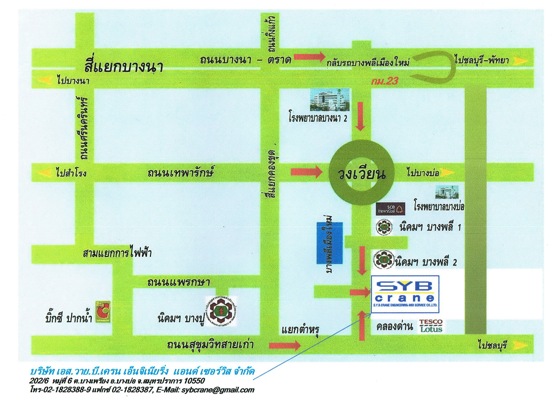 แผนที่ บริษัท เอส วาย บี เครน เอ็นจิเนียริ่ง แอนด์ เซอร์วิส จำกัด