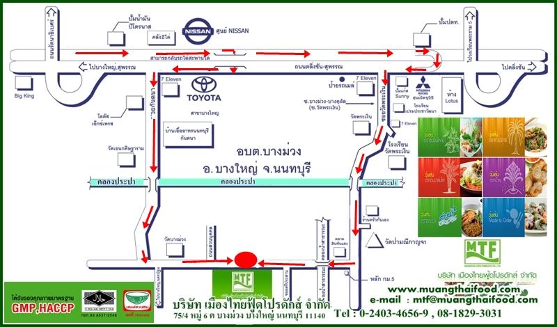 แผนที่ บริษัท เมืองไทยฟู้ดโปรดักส์ จำกัด