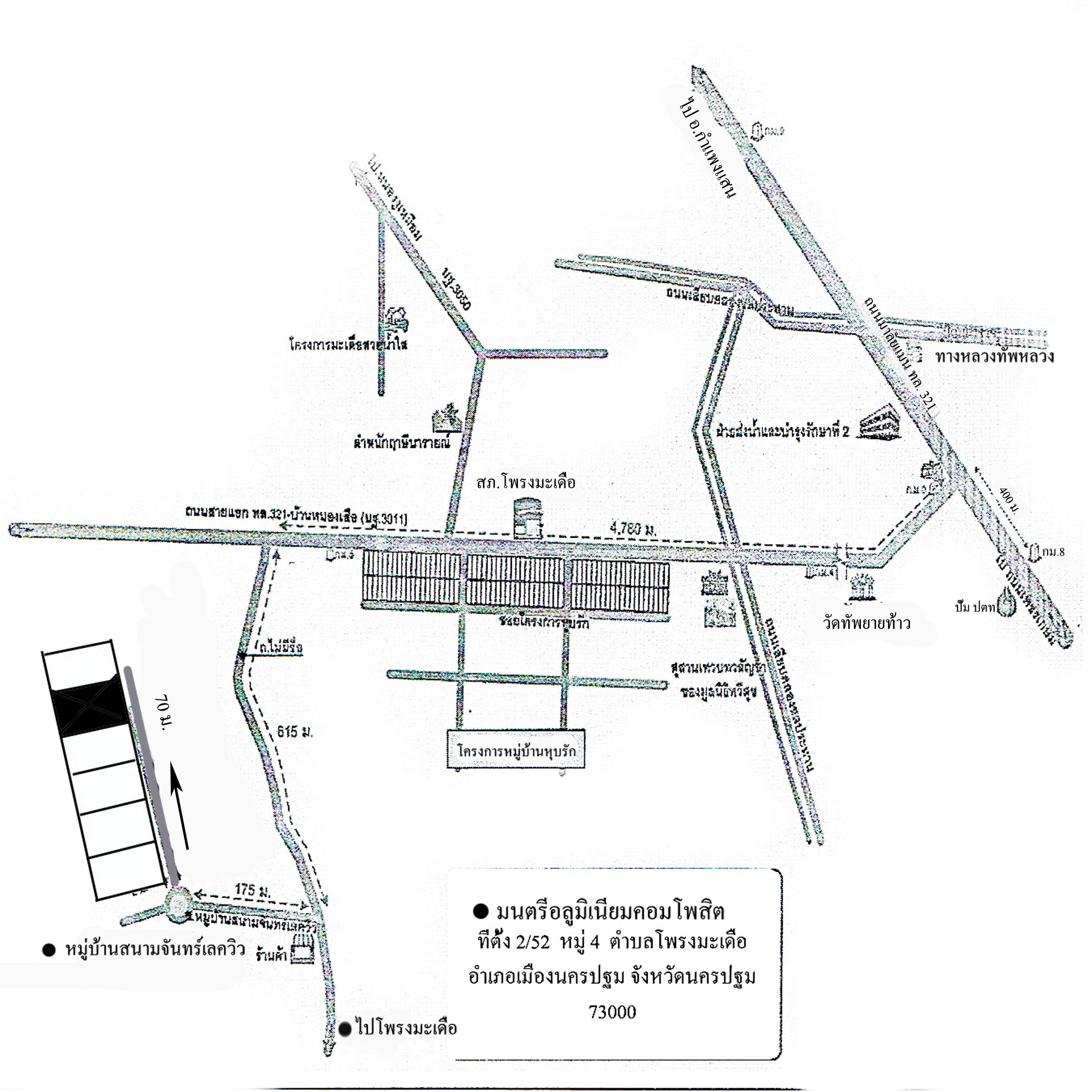 แผนที่ ห้างหุ้นส่วนจำกัด มนตรี อลูแคลด