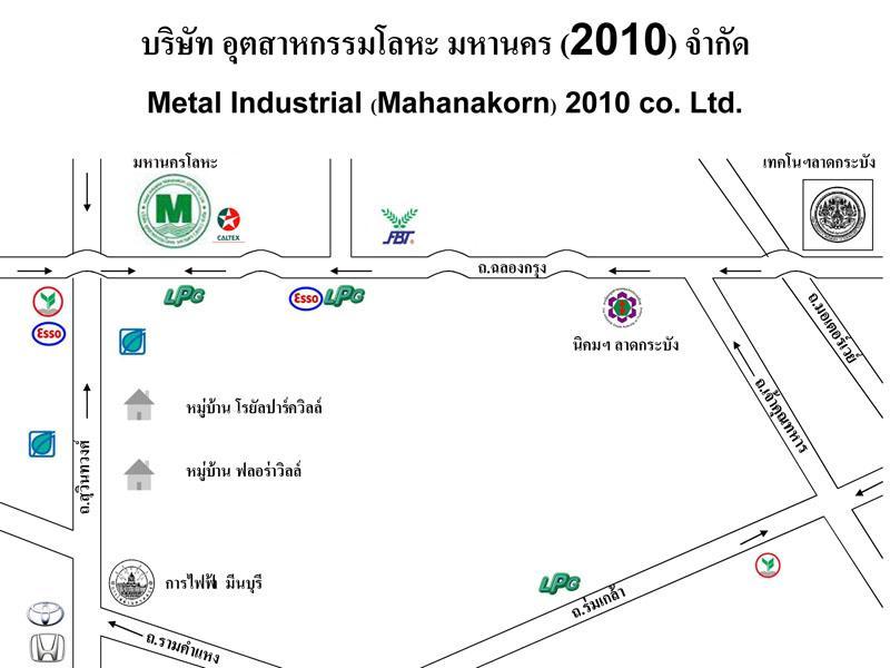 แผนที่ บริษัท อุตสาหกรรมโลหะ มหานคร (2010) จำกัด