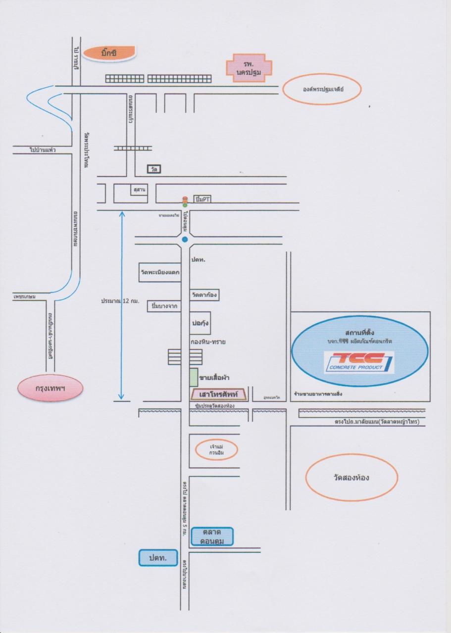 แผนที่ เสาเข็ม เสาเข็มและปั้นจั่น ทีซีซี ผลิตภัณฑ์คอนกรีต