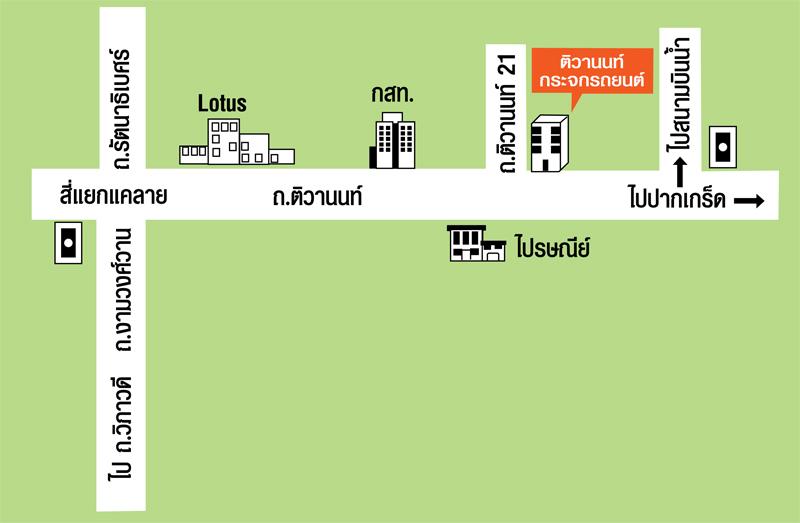 แผนที่ ห้างหุ้นส่วนจำกัด ติวานนท์ วินด์สกรีน