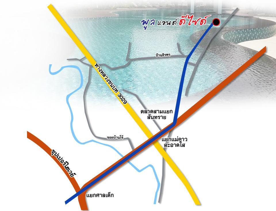พูล แอนด์ ดีไซด์ - รับสร้างสระว่ายน้ำ เชียงใหม่