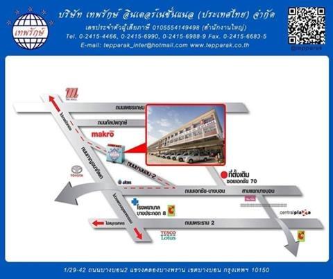 สแตนเลส เทพรักษ์ อินเตอร์เนชั่นแนล (ประเทศไทย)