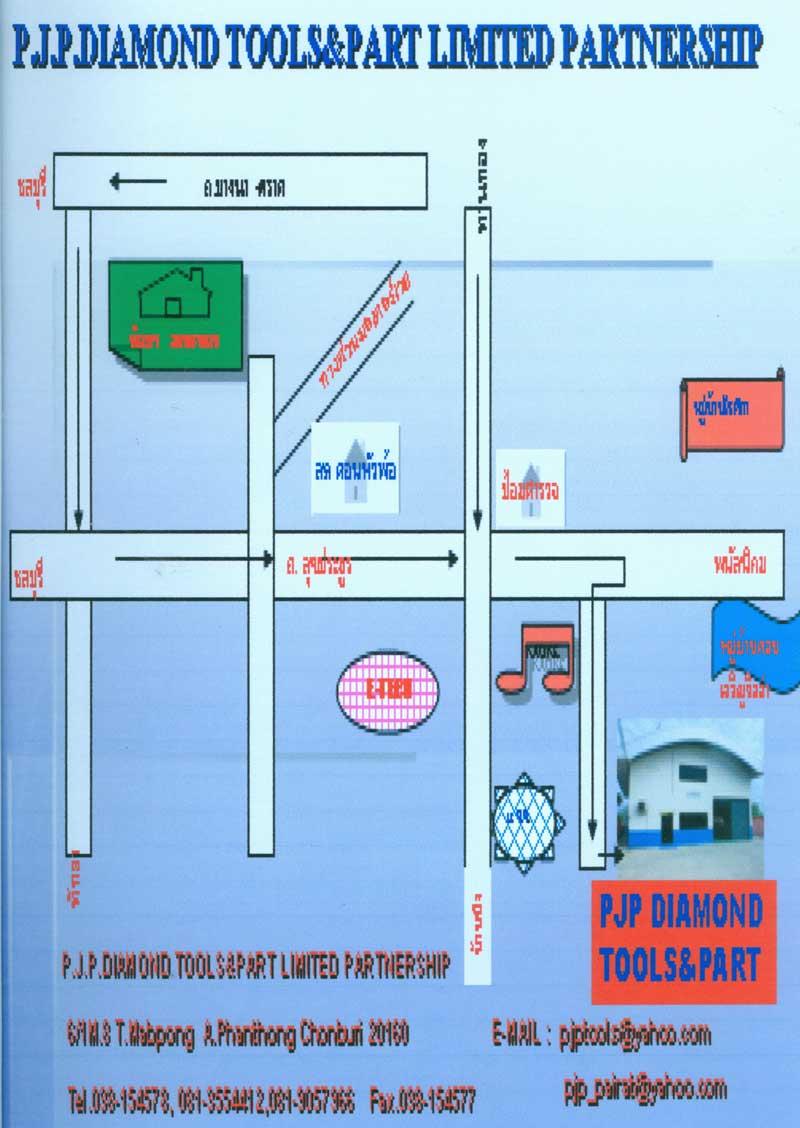 แผนที่ ห้างหุ้นส่วนจำกัด พี เจ พี ไดมอนด์ทูลส์ แอนด์ พาร์ท