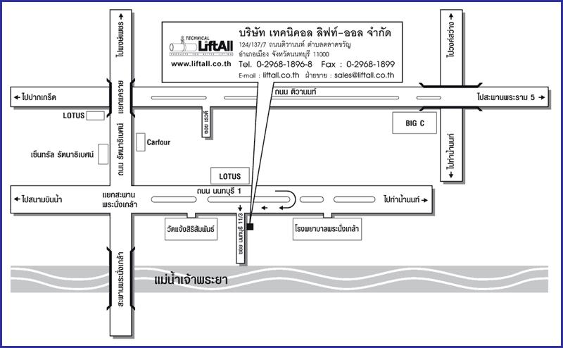 แผนที่ บริษัท เทคนิคอล ลิฟท์-ออล จำกัด