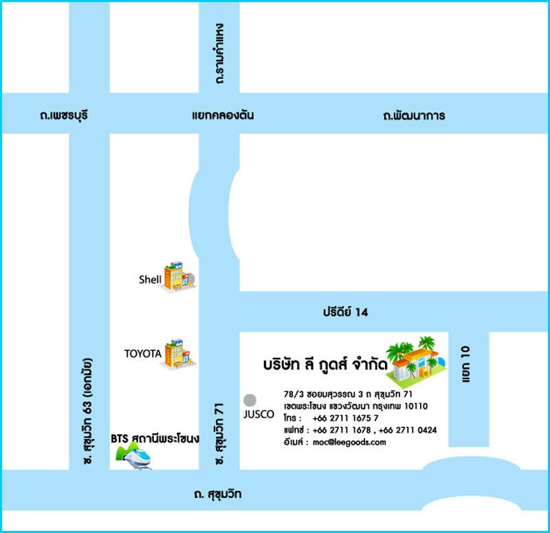 แผนที่ บริษัท ลี กูดส์ จำกัด