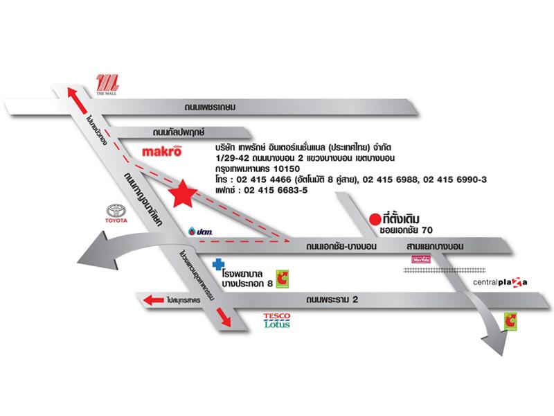 แผนที่ บริษัท เทพรักษ์ อินเตอร์เนชั่นแนล (ประเทศไทย) จำกัด