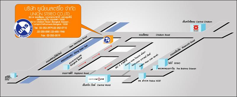 แผนที่ บริษัท ยูเนี่ยนสเตริโอ จำกัด