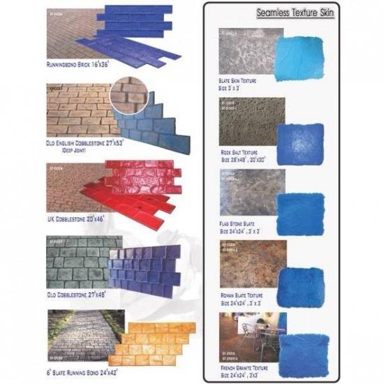 Concrete stamp บุรีรัมย์ Concrete stamp บุรีรัมย์