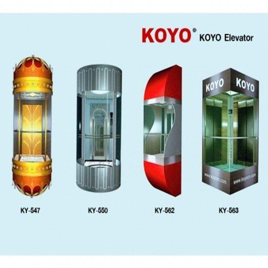 ลิฟท์โดยสารโกโย ลิฟท์โดยสารโกโย  koyo