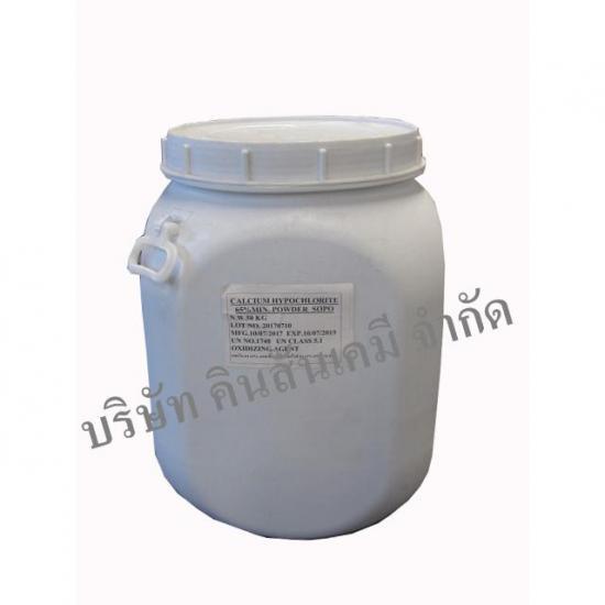 คินสันเคมี บจก  - แคลเซียม ไฮโปร 65% (50) พลาสติก-ผง