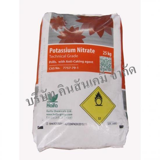 คินสันเคมี บจก  - โปตัสเซียมไนเตรท(อิสราเอล)-เม็ด
