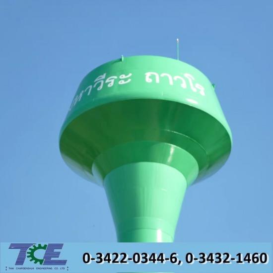 ถังเก็บน้ำหอสูง 100-300-500 คิว ถัง 300 คิว  ถังเก็บน้ำหอสูง  หอถังสูง 500 คิว  หอถังสูง100คิว