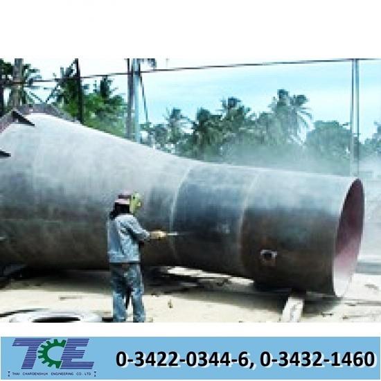 รับซ่อมถังเหล็กเก็บน้ำระบบพ่นทราย (SandBlast) รับซ่อมถัง  รับซ่อมหอถังสูง  รับซ่อมหอถังเหล็กเก็บน้ำ