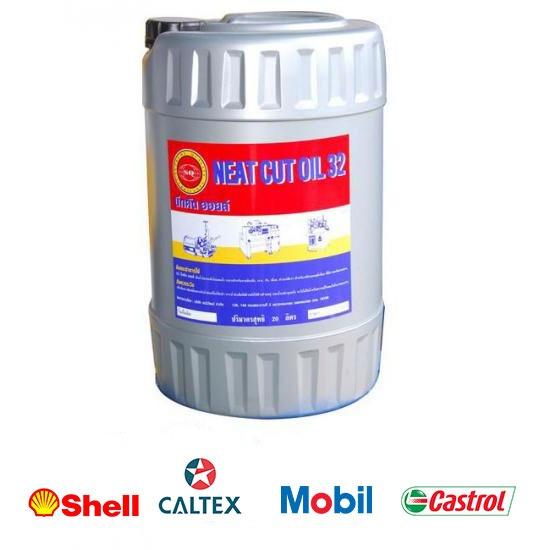 ศูนย์รวมน้ำมันหล่อลื่น ธรวิวัฒน์ บจก - NEAT CUT OIL 32