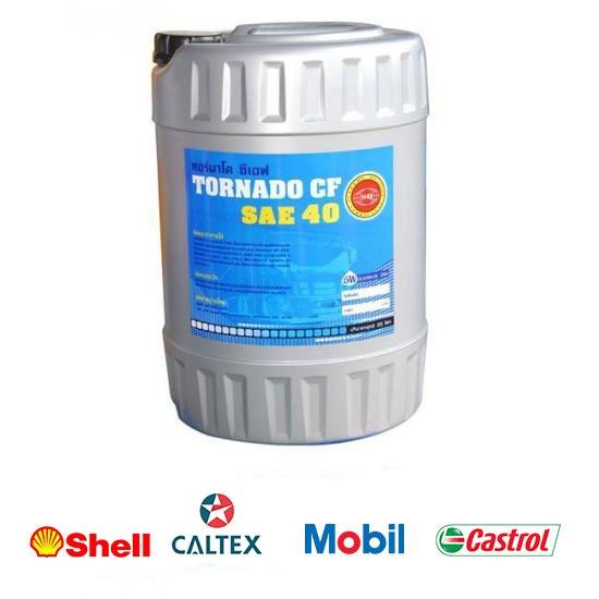 ศูนย์รวมน้ำมันหล่อลื่น ธรวิวัฒน์ บจก - TORNADO CF