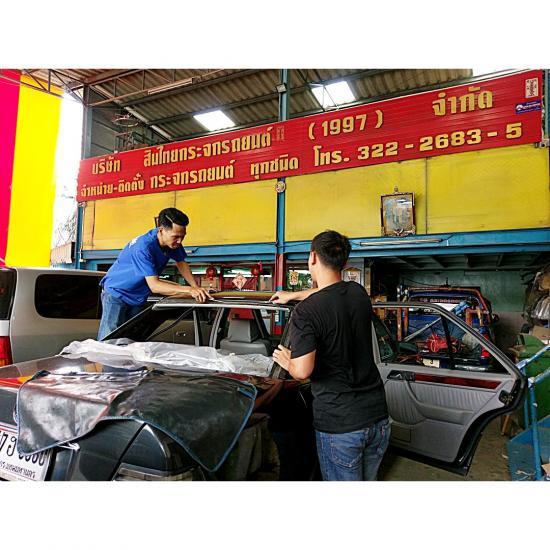 สินไทย กระจกรถยนต์  - เปลี่ยนกระจกรถยนต์ใหม่