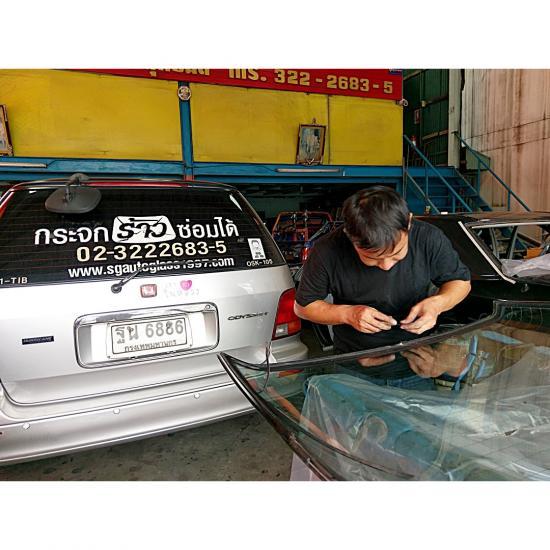 สินไทย กระจกรถยนต์  - ร้านซ่อมกระจกรถยนต์พัฒนาการ