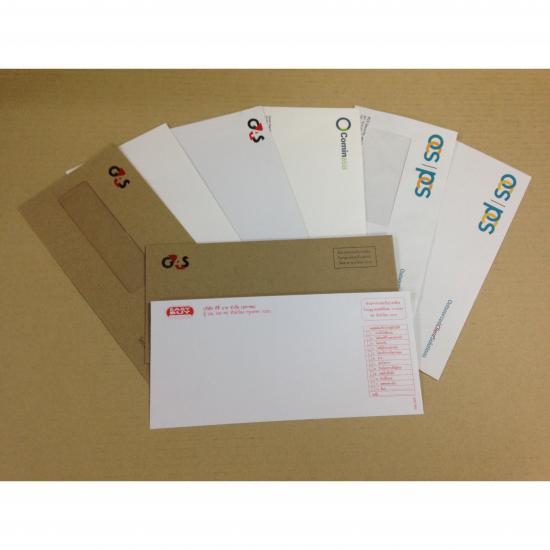 รับพิมพ์หัวจดหมายและซองจดหมาย รับพิมพ์หัวจดหมายและซองจดหมาย