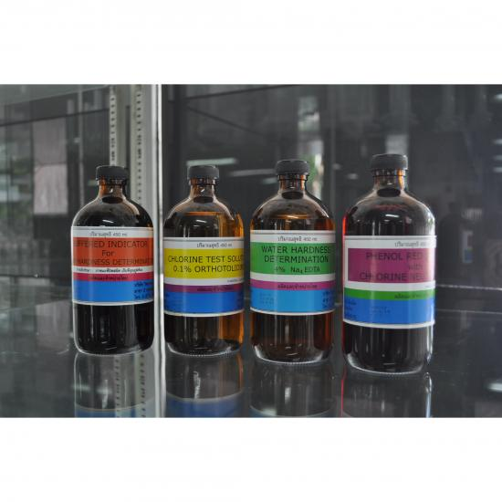 วิทยาศรม – เคมีภัณฑ์ - ชุดตรวจวัดความกระด้างน้ำ