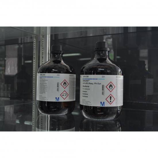 วิทยาศรม – เคมีภัณฑ์ - สารเคมีที่ใช้ในห้องปฏิบัติการทางวิทยาศาตร์ MERCK