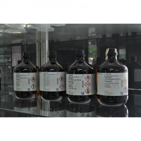 วิทยาศรม – เคมีภัณฑ์ - MERCK Chemicals