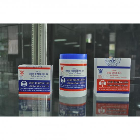 วิทยาศรม – เคมีภัณฑ์ - โซเดียม เมต้าไบเซนไทน์