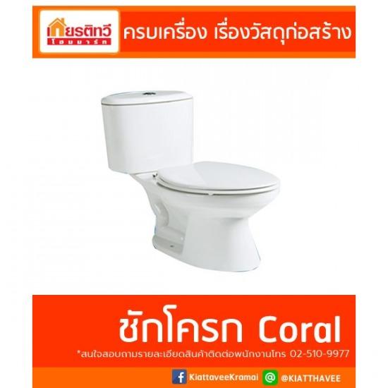 อุปกรณ์ประปา-ห้องน้ำ  อุปกรณ์ประปา-ห้องน้ำ