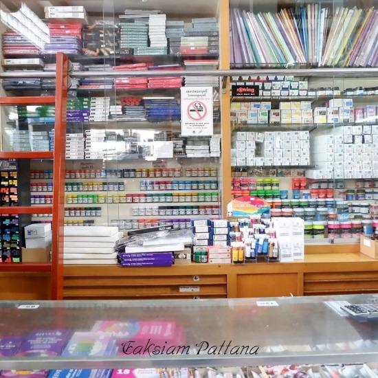 ร้านขายอุปกรณ์ศิลปะ พระโขนง อุปกรณ์ศิลปะ
