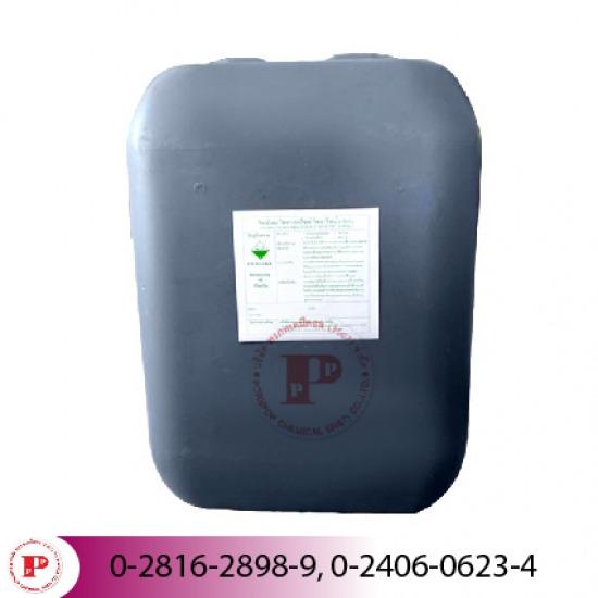 พรภพเคมีคอล (2007) จก บริษัท - โซดาไฟน้ำ