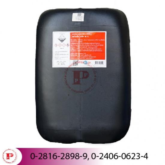พรภพเคมีคอล (2007) จก บริษัท - กรดไนตริก 68%