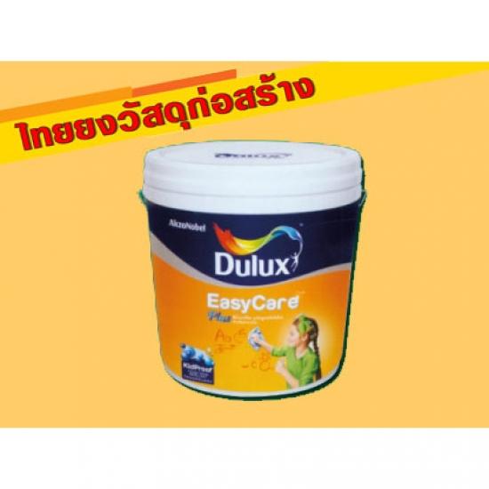 สีทาบ้าน ตรา ดูลักซ์ Dulux สีทาบ้าน ตรา ดูลักซ์ Dulux