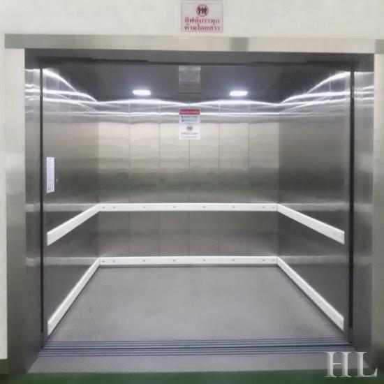 ลิฟต์บรรทุกสินค้า | Goods lift HL ลิฟต์บรรทุกสินค้า ลิฟต์ ลิฟต์บรรทุก