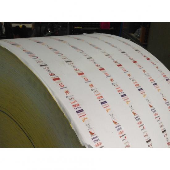 ศรีไทยเปเปอร์ซัพพลาย บจก - กระดาษม้วนพิมพ์ลาย