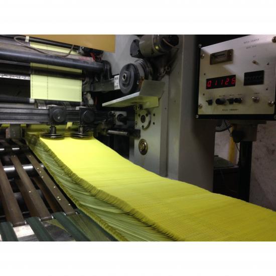 ศรีไทยเปเปอร์ซัพพลาย บจก - ผลิตกระดาษต่อเนื่องปอนด์สี