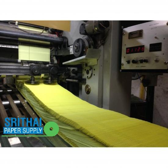 ผลิตกระดาษต่อเนื่องปอนด์สี ผลิตกระดาษต่อเนื่องปอนด์สี  โรงพิมพ์กระดาษต่อเนื่อง ราคาถูก  ฟอร์มกระดาษต่อเนื่อง สําเร็จรูป  กระดาษต่อเนื่อง 4 ชั้น  กระดาษบิล